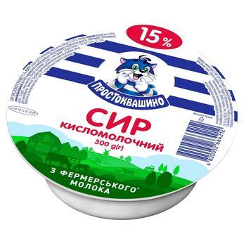 Prostokvashino Cottage Cheese 15% 300g - buy, prices for EKO Market - photo 1