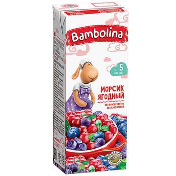 Bambolina Morsik Berry Juice 200ml - buy, prices for CityMarket - photo 1