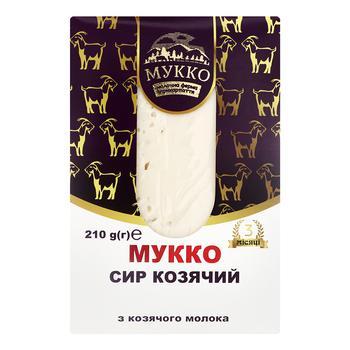 Mukko Goat Cheese 45,7% 210g - buy, prices for CityMarket - photo 1