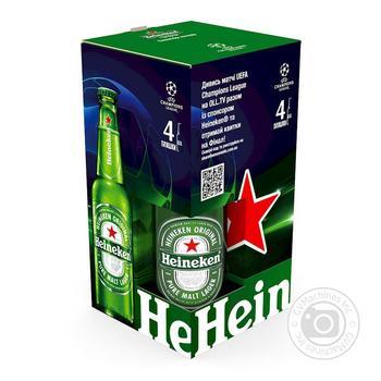 Пиво Heineken светлое 5% набор подарочный 4*0,5л стекло