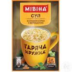Суп-пюре Мивина Горячая кружка курица с вермишелью 15г