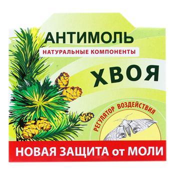 Жидкость Антимоль лаванда 27г - купить, цены на СитиМаркет - фото 3