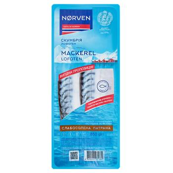 Norven Lofoten Gutted Headless Light Salted Mackerel 850g - buy, prices for CityMarket - photo 1