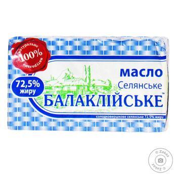 Масло Балаклейское крестьянское 72,5% 200г - купить, цены на Восторг - фото 1