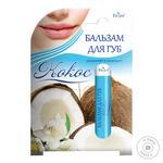 Бальзам для губ Enjee кокос 6мл
