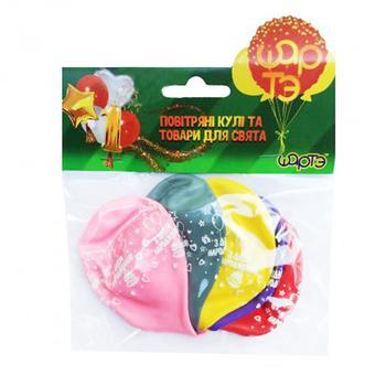 Sharte Balloons With Happy Birthday 5pc