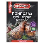 Spices Aromat Pepper mix for chicken 30g soft packing