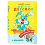 Neva Cosmetics Soap for Children with Chamomile Extract 90g