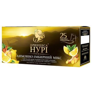 Чай чорний Принцеса Нурі Лимонно-імбирний Мікс 25шт 1,5г - купити, ціни на CітіМаркет - фото 1