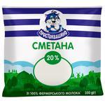 Prostokvasyno Sour Cream 20% 350g