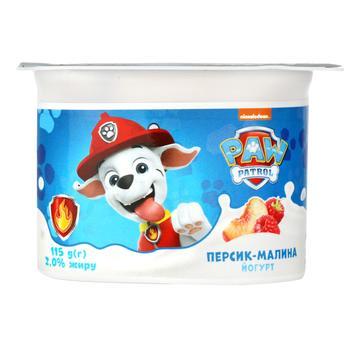 Йогурт Данколекція Персик-малина 2% 115г - купити, ціни на Фуршет - фото 1