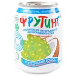 Fruting Grape Drink with Coconut Pieces 0,238l