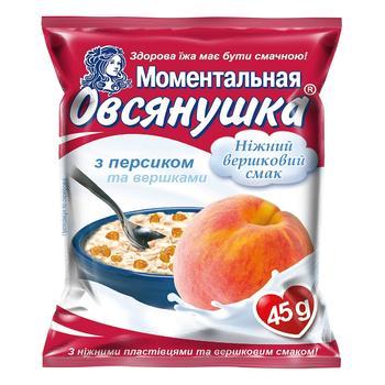 Каша вівсяна Вівсянушка з цукром персиком і вершками швидкого приготування 45г - купити, ціни на ЕКО Маркет - фото 1