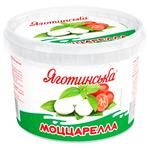 Yagotynske Mini Soft Cheese Mozzarella 50% - buy, prices for Furshet - image 1