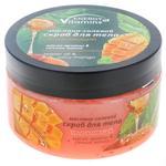 Energy of Vitamins Moisturizing Body Scrub 250ml