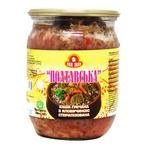 Pan Ivan Poltava Buckwheat Porridge With Beef 0.5L