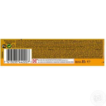 Корм GOURMET Gold Нежные биточки С курицей и морковью для взрослых кошек 85г - купить, цены на Novus - фото 2