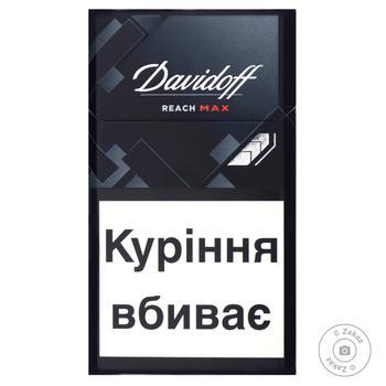 Цигарки Davidoff Reach Max - купити, ціни на CітіМаркет - фото 1