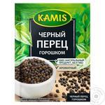 Перець чорний Kamis горошок 20г