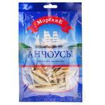 Анчоусы Морские солено-сушеные 36г - купить, цены на Фуршет - фото 2