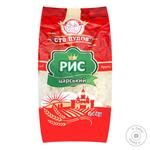 Sto Pudov Royal Rice 400g