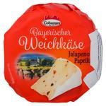 Coburger Bavarian jalapeno soft cheese 150g