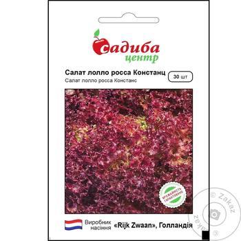 Sadyba Tsentr Constance Salad Lollo Rossa Seeds 30pc