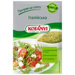 Kotanyi Italian Salad Spices 13g