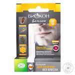 Бальзам для губ Біокон для чоловіків 4,6г - купити, ціни на Восторг - фото 1