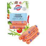 Yubileiny First Grade Sausages with Milk 300g