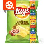 Lay's potato chips with white mushrooms and sour cream flavor 71g