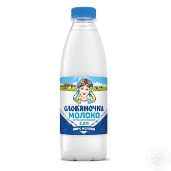 Slovianochka Milk 2.5% 890g