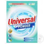 Chista VygoDA! Universal Automaton Washing Powder 350g
