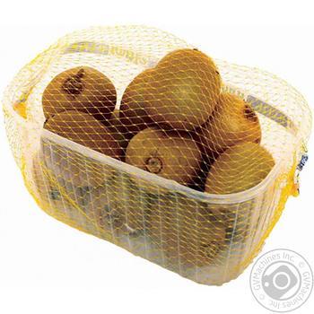 Kiwi gold basket pcs