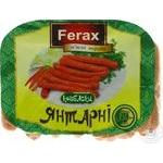 Sausage Ferax Halal semi-smoked