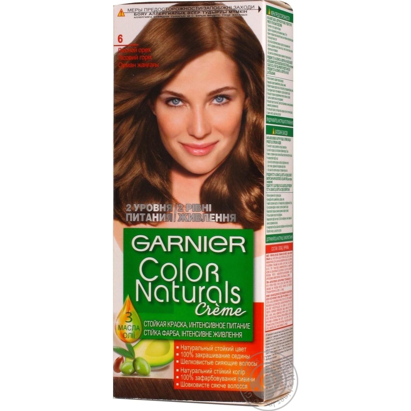 Cream-paint Garnier Color naturals hazel-nut for hair → Hygiene ...