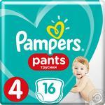 Трусики Pampers Pants 4 Maxi 9-14кг 16шт