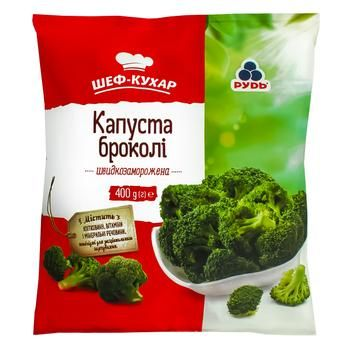 Rud Frozen Broccoli 400g