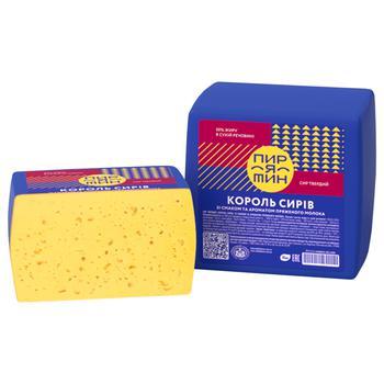 Сыр Пирятин Король сыров твердый 50%