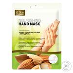 El' Skin Almond Nutritious Hand Mask 1pair