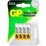 Батарейка GP Gray ААA 4шт