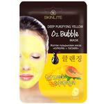 Skinlite Mask of Yellow Turmeric+Papaya Bubble 20g