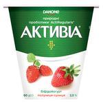Біфідойогурт Activia полуниця-суниця 2,5% 260г