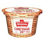 Ferma Sour Cream 20% 200g