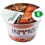 Yofi! with Chocolate Flavor Dessert Hummus 250g