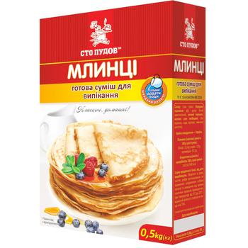Sto Pudov Baking Mix for Pancakes 0,5kg