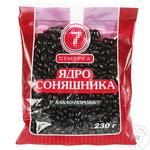 Semerka Sunflower Seeds in Cocoa Dragee 230g