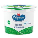Savushkin Granular Cottage Cheese 5% 200g