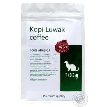 Кава в зернах Треві Арабіка Копі Лювак 100г