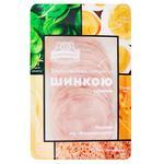 Bashchinsky Chicken Sliced Ham 150g